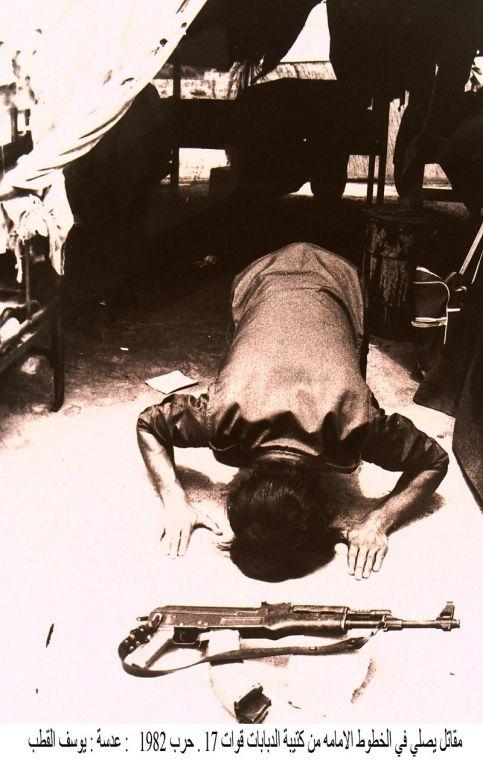 الخروج من بيروت 1982